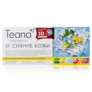 - Nên bảo quản sản phẩm ở nhiệt độ từ 0-25 độ C (nếu mở nắp thì bảo quản trong ngăn mát tủ lạnh và dùng trong 3 ngày)